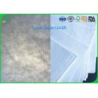 China High Tear Resistance 1443R 1473R Tyvek Printer Paper In Sheets For Shopping Bags on sale