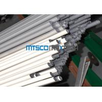 Buy cheap 2507 / 2205 duplex stainless steel tubing ASTM A789 For Sea Water Treatment product