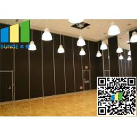 Buy cheap Aluminium Acoustic Foldable Partition Wall 85mm Thickness For Hotel product