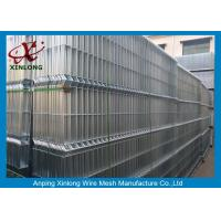 Buy cheap High Anti - Corrosion Galvanised Welded Wire Mesh Strong Strength ISO Listed from wholesalers