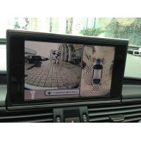 Buy cheap HD DVR Car Rearview Camera System With Seamless 360 Degree Bird View,Suitable for  Audi product