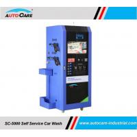 Buy cheap Self Service Car Washing Station with Coin Collector/Electric car wash machine for car detailing shop product