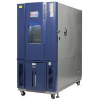 Buy cheap Water Cooled Climatic Test Chamber Stainless Steel Plate Customized product