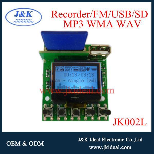JK002L Recorder usb sd fm MP3 circuit board.jpg