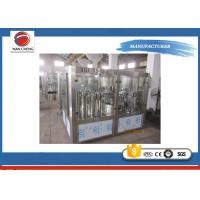 Buy cheap Electric 3.3KW Auto Water Filling Machine Production Line High Stability High Performance product