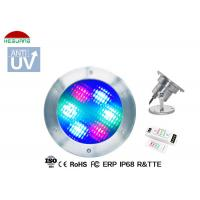 Buy cheap Φ125×127 mm Underwater Color Changing LED Lights RGB 4 Wires External Control product