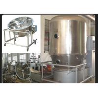 Buy cheap Stainless Steel Fbd Machine Pharma , GMP Standard Fluidized Bed Equipment product