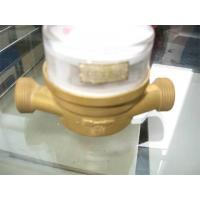 Buy cheap Single-jet Brass Water Meter product