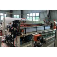 Buy cheap Toilet Tissue Paper Production Line MITSUBISHI PLC Controlling System product