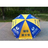 Buy cheap Popular Style Large Garden Parasol Sunlight Resistant For Shop Promotional product