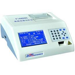 Cheap FIA8000 Immunoassay Analyzers wholesale