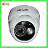 Buy cheap 700TVL OSD Dome cctv Camera RT-ZB700 from wholesalers