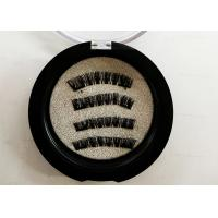 Buy cheap Synthetic Double Magnetic Eyelashes Handmade High Standard Natural Long product