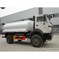 China Beiben 4x4 Off Road Beiben fuel tanker truck 4 wheeler 3000 gallon fuel tank truck Tanker BeiBen for sale. on sale