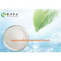 Buy cheap Sodium Malate White Crystalline Powder , 97.0% Purity Sodium Dl Malate For Meat from wholesalers
