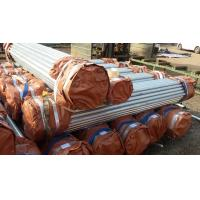 Buy cheap Steel Scaffolding Pipes for temporary constructions product