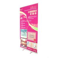 Buy cheap Custom Logo Retractable Banner Stands Aluminum Alloy Material Silver Color product