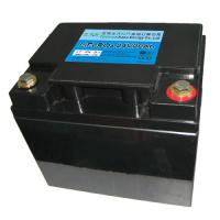 China High capacity LiFePO4 Battery Pack 24V 20Ah for telecom base station on sale