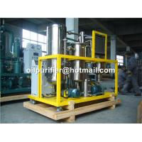Buy cheap Vacuum Hydraulic Oil Dehydration Degassing Purifier, Lubricant Oil Treatment Plant, Stainless Steel Acid Oil Filtration product