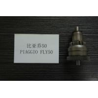 Buy cheap PIAGGIO FLY 50 MOTORCYCLE PINION ASSY STARTER AFTERMARKET MOTORCYCLE PARTS from wholesalers