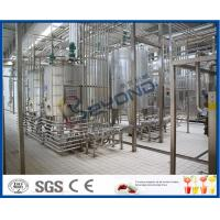 Buy cheap Cheese Processing Equipment , Milk And Milk Products Processing Milk Sterilizer from wholesalers
