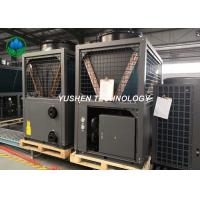 Buy cheap Automation Commercial Air Source Heat Pump With Top Air Blow Easy Operation product