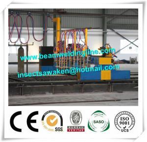 China Professional CNC Plasma Cutting Machine , Flame H Beam Cutting Machine CE / ISO on sale