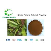 Quality Import Nature Herbal Powder Kacip Fatima Extract Kacip Fatimah Plant Extract for sale