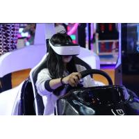 Buy cheap 9D virtual reality racing simulator in white color/Concept vehicle game machine/Arcade game machine with big screen product