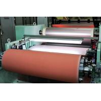 Buy cheap Single Shiny VLP Red Copper Electrolytic Copper Foil For Vehicle product