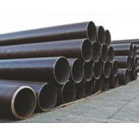 Buy cheap API 5L PSL2 LSAW Welded Steel Pipes for Gas product