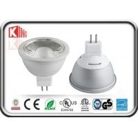 Buy cheap Cold forging Aluminum 7W MR16 COB LED Spotlight Dimmable 80Ra for room product