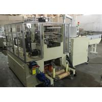 Buy cheap Big Size Tissue Paper Packing Machine Plastic Facial Tissue Packaging Device product