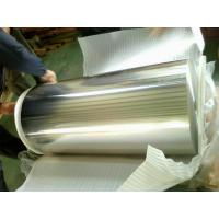 Buy cheap 8011 8006  Soft  Aluminium Foil Roll For Hot seal thickness  0.01mm to 0.03mm from wholesalers