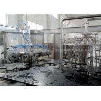 Buy cheap Large Volume Water Bottle Filling Machine 1000 - 1500BPH Pure Water Processing product