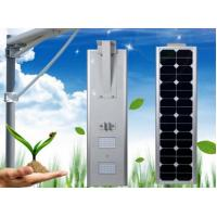 China 20W Integrated Solar Led Street Light , All In One Solar Street Light High Luminous Efficacy on sale