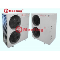 Buy cheap MDIV50D Monoblock inverter heat pump for hot water and househeating with high COP product
