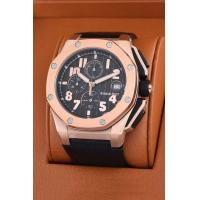 Buy cheap The Production Process of AP Watch Forging Carbon Watchcase product