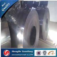 Buy cheap Q195 Q235 355MM COLD ROLLED STEEL COILS from wholesalers