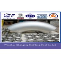 "Buy cheap 30 Degree / 22.5 Degree Stainless Steel Elbows 317L EN , GB , Sch 160 / XXS , 1/8"" - 120"" product"