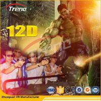 Buy cheap Digital 7 dimensions cinema , 7d cinema theater With Leg Sweep effect product