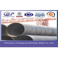 Buy cheap 310S Welded Structural Steel Pipe / Tubing 0Cr25Ni20 , 4 Inch / 3 Inch For Exhaust from wholesalers