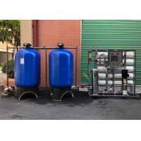 Buy cheap 5TPH Industrial Deionized Reverse Osmosis Drinking Water Treatment System product