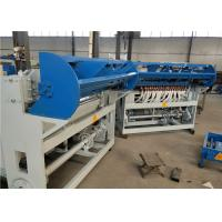 Buy cheap Barrier Diamond Mesh Wire Making Machine , Security Chain Link Fence Making Machine product