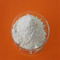 Buy cheap 99% Nutritioon Supplement Vitamin 4-Aminobutyric Acid CAS:17596-79-1Colorless Crystals Powder from wholesalers