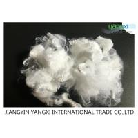 Buy cheap 1.4D 100% Recycled polyester staple fiber High tenacity For MJS Spinning product