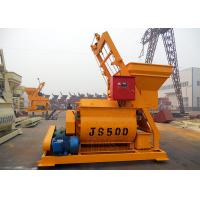 Buy cheap Double Shaft Cellular Lightweight Paddle Type Concrete Mixer With Lift Self Propelled product