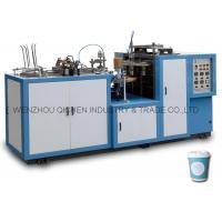 Hot Drink Coffee Tea Juice Paper Cup Making Machine With Ultrasonic Sealing