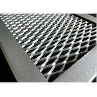 China Expanded Metal Screen Facade , Aluminum Facade Panels For Architectural Building on sale