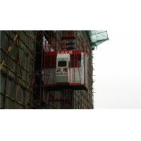 Buy cheap 2t  Double Cage small Construction Hoist for material and workers product
